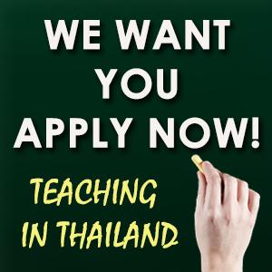 apply-now-side-bar-banner